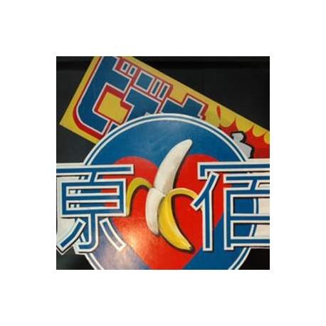 asie  panneau japonais cm