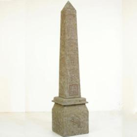 Obélisque 247cm