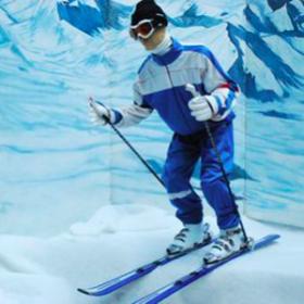 Skieur 160cm