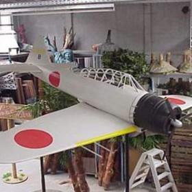 Avion 400cm