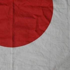 Drapeau Japonais 155cm