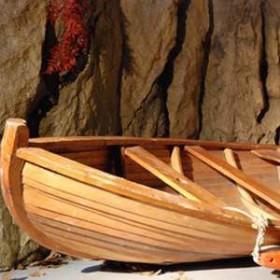 Barque 245cm