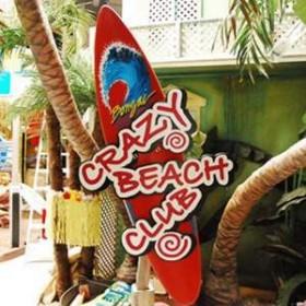 """Panneau """"Crazy Beach Club"""" 150cm"""