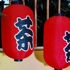 Lanterne japonaise 50cm