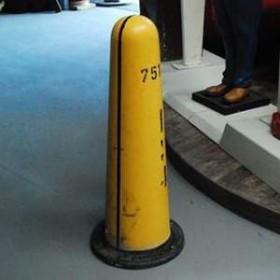 Cône de signalisation jaune 103cm