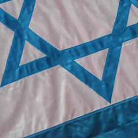 Drapeau Israël 137cm